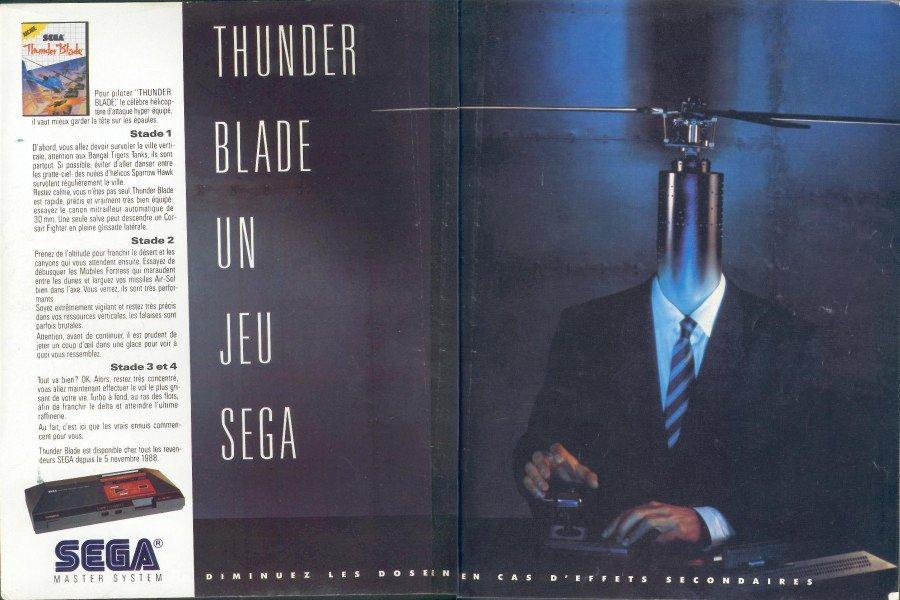 Thunderblade SMS