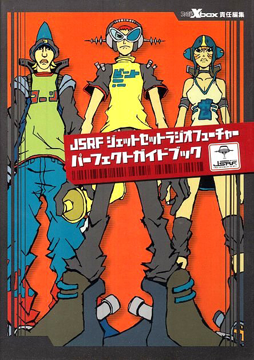 Jet Set Radio Future JP